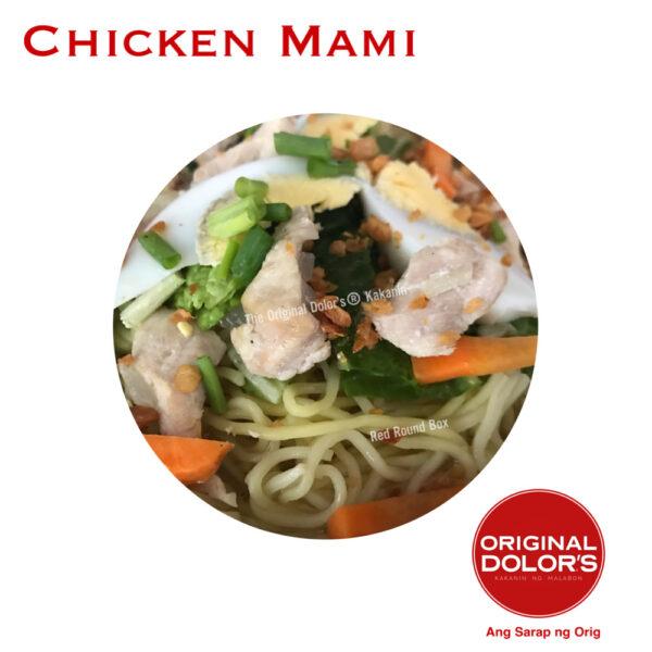 Chicken Mami